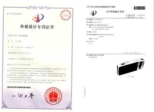 Zoomax-Handheld-CCTV-magnifier-Snow-desgin-patent-certificate