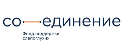 Charitable Fund Deaf-blind Support Fund logo