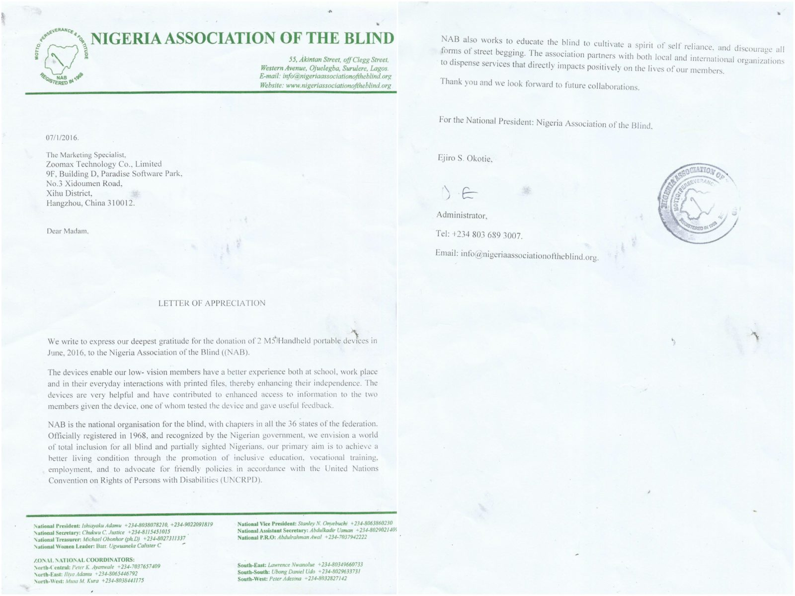 thanks letter from NAB